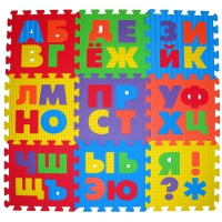 """Развивающий напольный игровой коврик """"Буквы и знаки"""""""